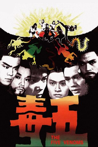 The Five Venoms Poster