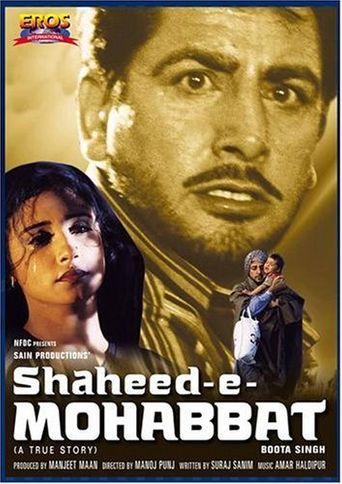 Shaheed-E-Mohabbat Boota Singh Poster