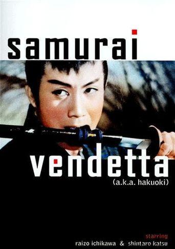 Samurai Vendetta Poster