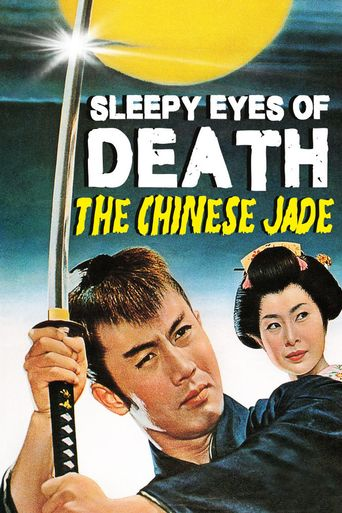 Sleepy Eyes of Death 1: The Chinese Jade Poster