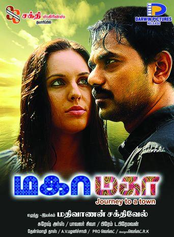 Maha Maha Poster