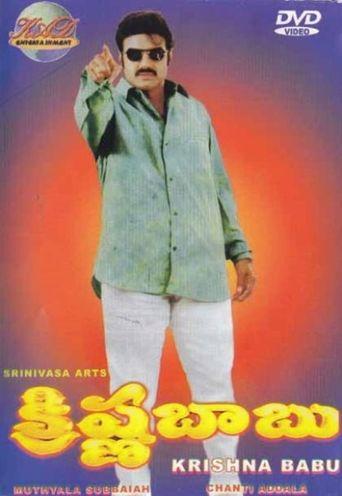 Krishna Babu Poster