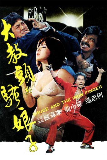 Bruce vs. Iron Hand Poster