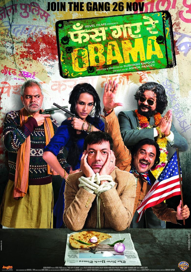 Phas Gaye Re Obama Poster