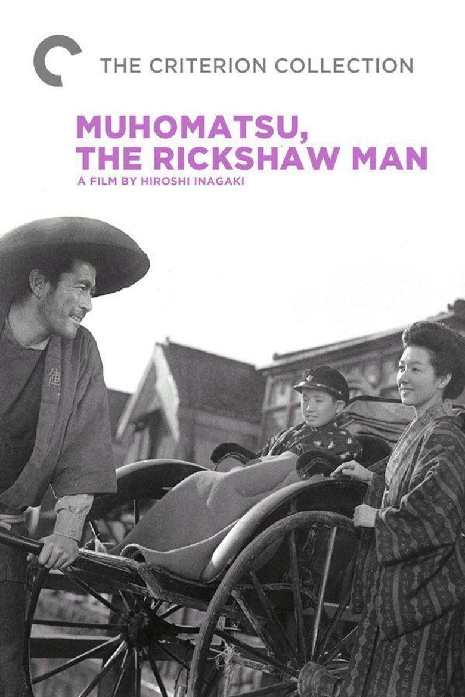 The Rickshaw Man Poster