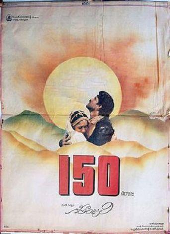 Geethanjali Poster
