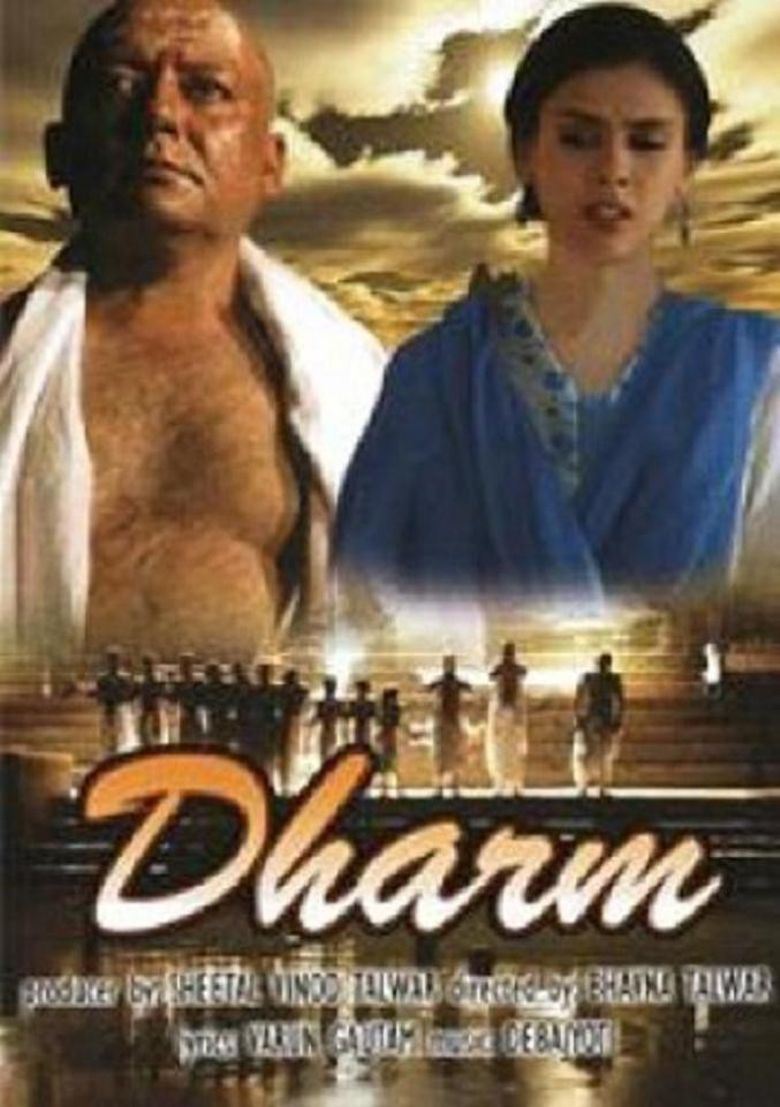 Dharm Poster