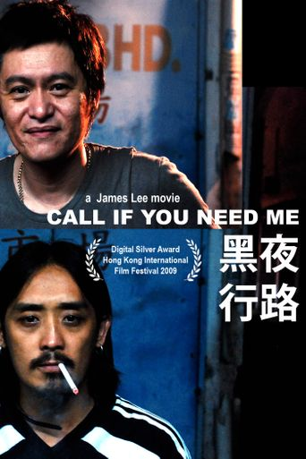 Call If You Need Me Poster