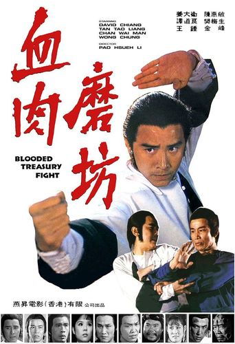Blooded Treasury Fight Poster
