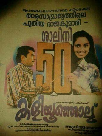 Kaliyoonjal Poster