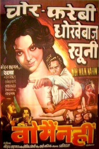 Woh Main Nahin Poster