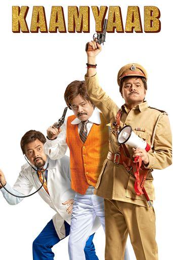 Har Kisse Ke Hisse Kaamyaab Poster