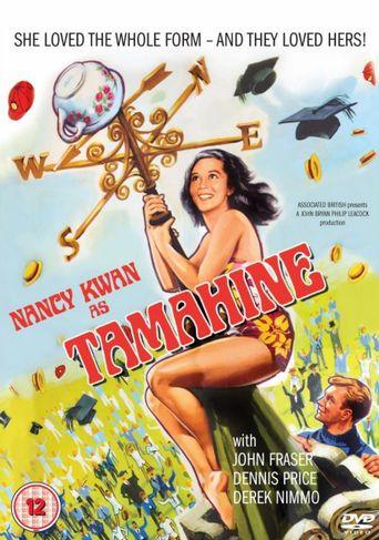 Tamahine Poster
