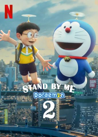 Stand by Me Doraemon 2 Poster