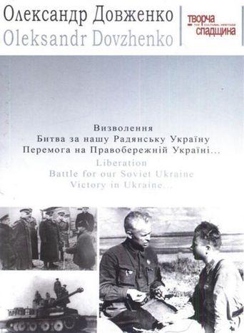 Ivan Poster