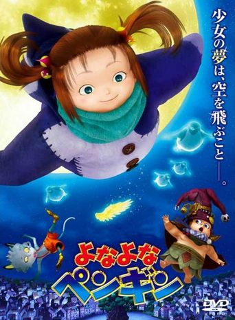 Yona Yona Penguin Poster