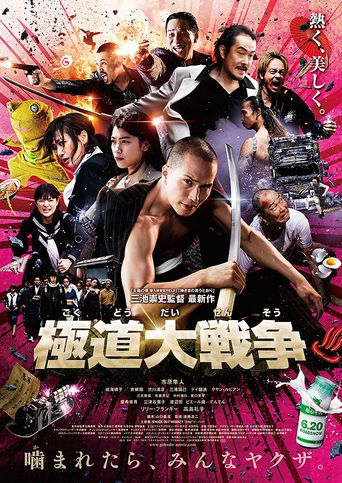 Watch Yakuza Apocalypse