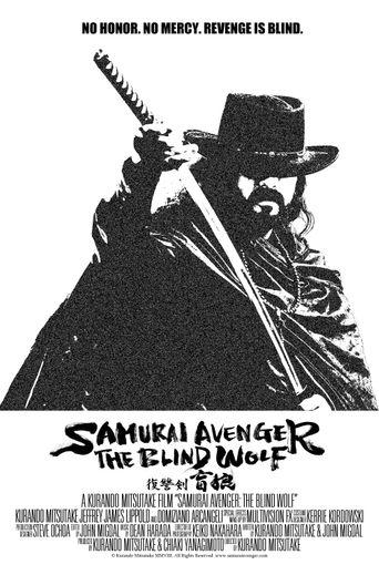 Samurai Avenger: The Blind Wolf Poster