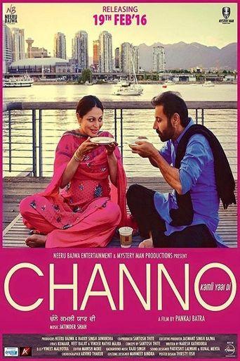Channo Kamli Yaar Di Poster