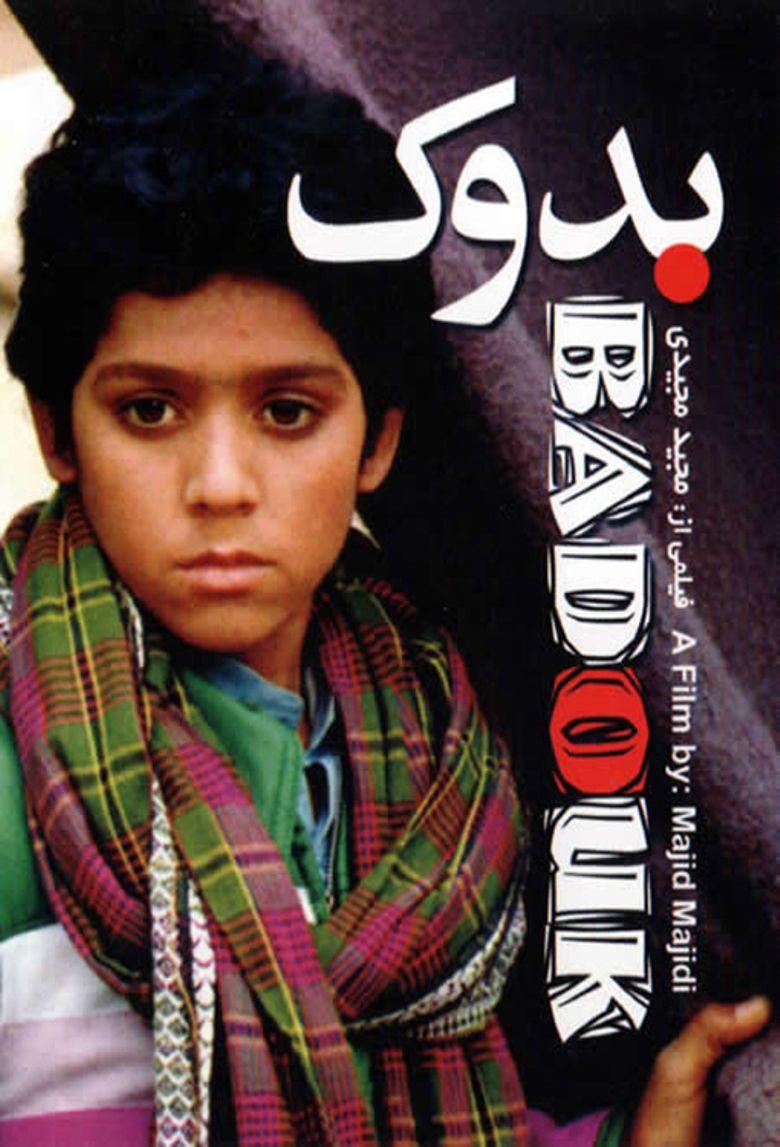 Baduk Poster
