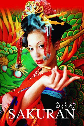 Sakuran Poster