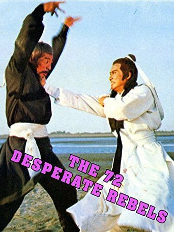The 72 Desperate Rebels Poster