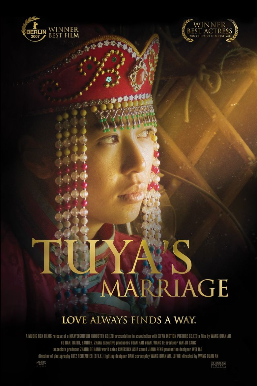 Tuya's Marriage Poster