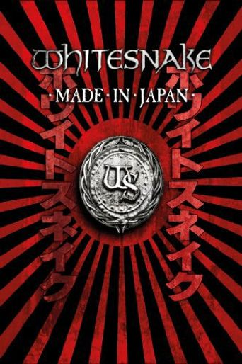 Whitesnake: Made in Japan Poster