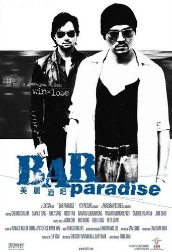 Bar Paradise Poster