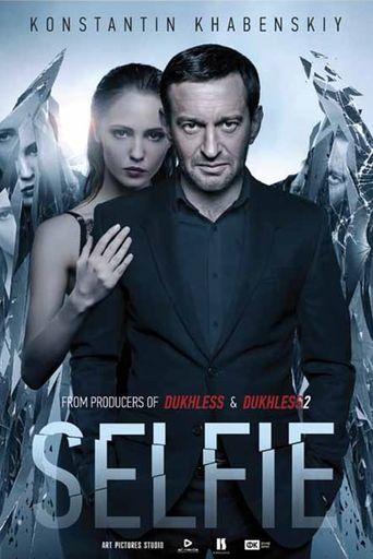 #Selfie Poster