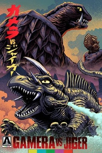 Gamera vs. Jiger Poster