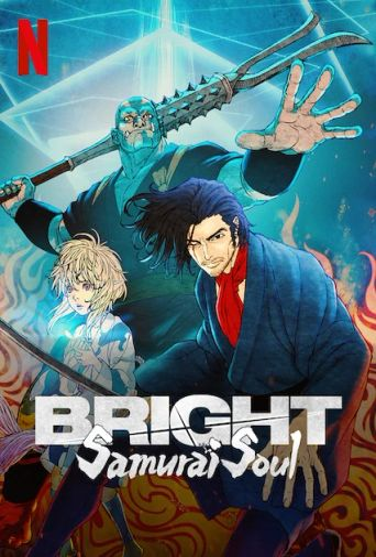 Bright: Samurai Soul Poster