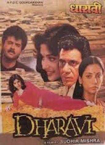 Dharavi Poster