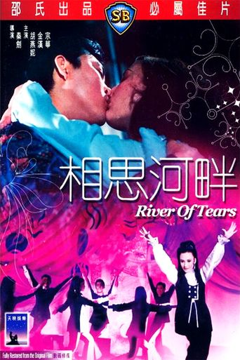 River of Tears Poster