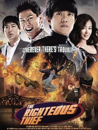 The Righteous Thief Poster