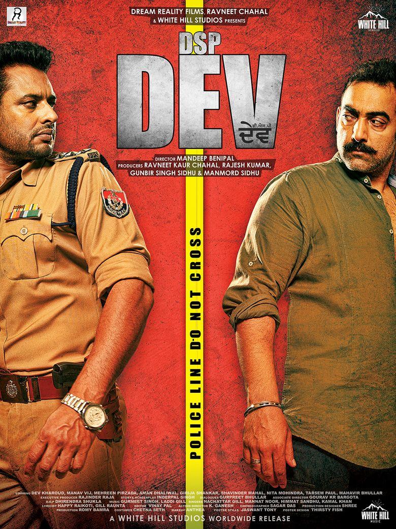 DSP Dev Poster