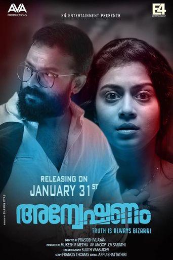 Anveshanam Poster