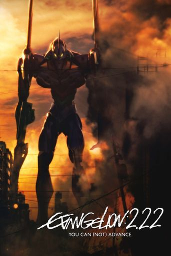 Evangelion: 2.0 You Can (Not) Advance Poster