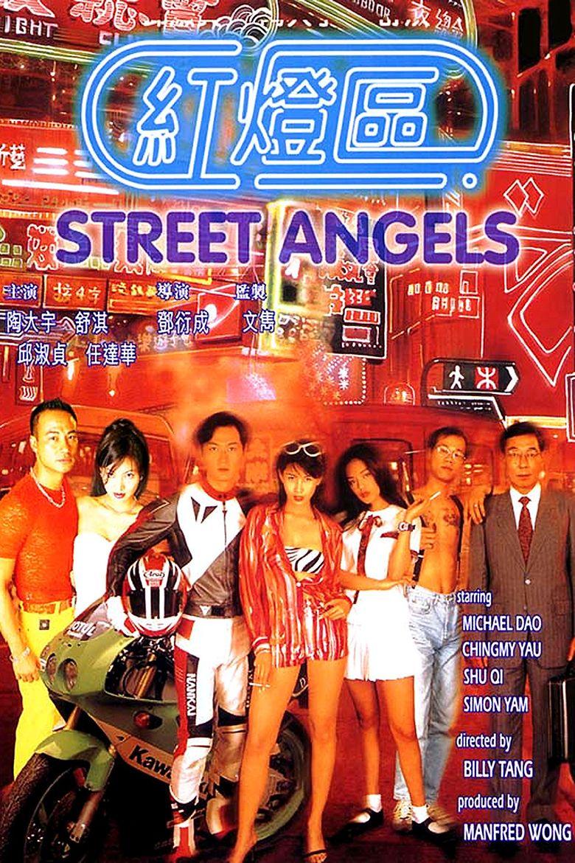 Street Angels Poster