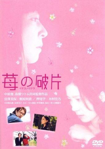 Ichigo Chips Poster