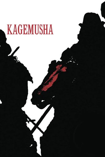 Watch Kagemusha