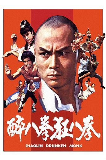 Shaolin Drunken Monk Poster