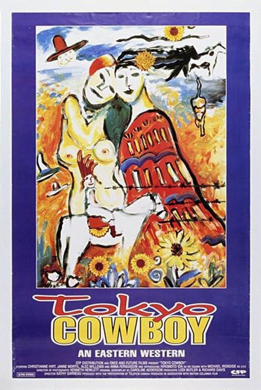 Watch Tokyo Cowboy