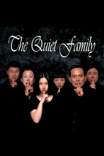 The Quiet Family Poster
