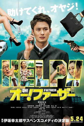 Oh! Father Poster