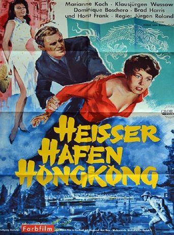 Hong Kong Hot Harbor Poster