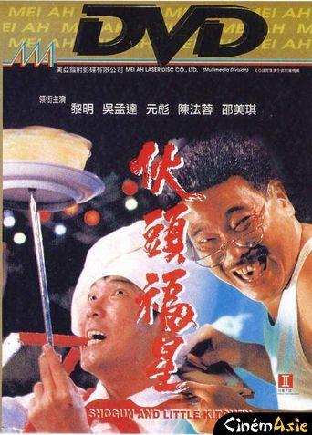 Shogun and Little Kitchen Poster