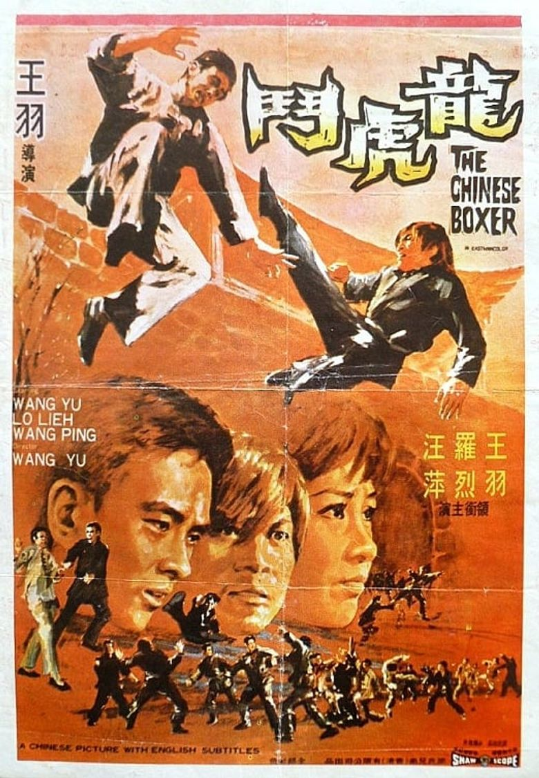 The Chinese Boxer Poster