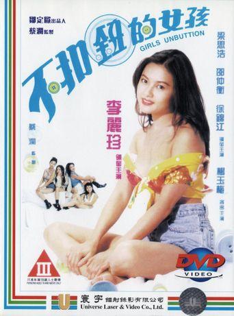 Girls Unbutton Poster