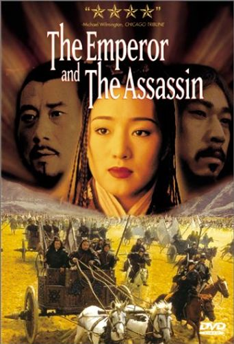 Watch The Emperor and the Assassin